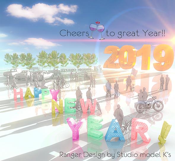2019のコピー.jpg